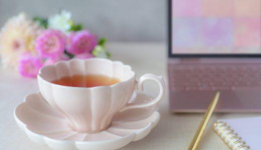 オンラインお茶会(6月28日)開催しました